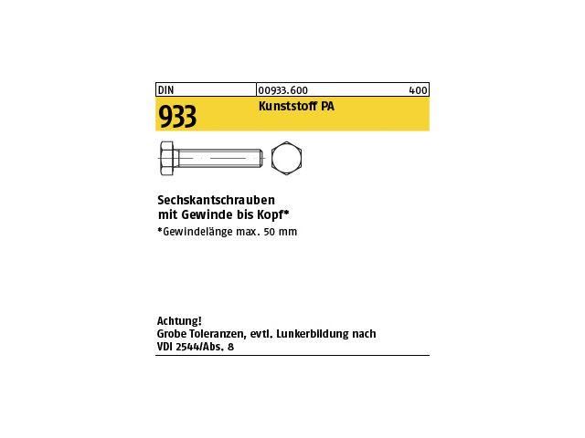 Winkhaus Fehlschaltsicherung FSSW /_/_/_/_/_/_/_ 808